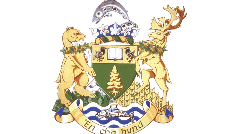 UNBC Coat of Arms