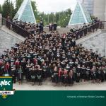 CASHS Class Photo 2016 (8x10)