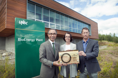 Bioenergy Plant Award